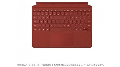 Microsoft Surface Pro Signature Type Cover - Poppy Red (Work with Surface Pro 7/6/5/4)