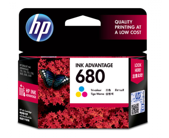 HP Cartridge 680 Color